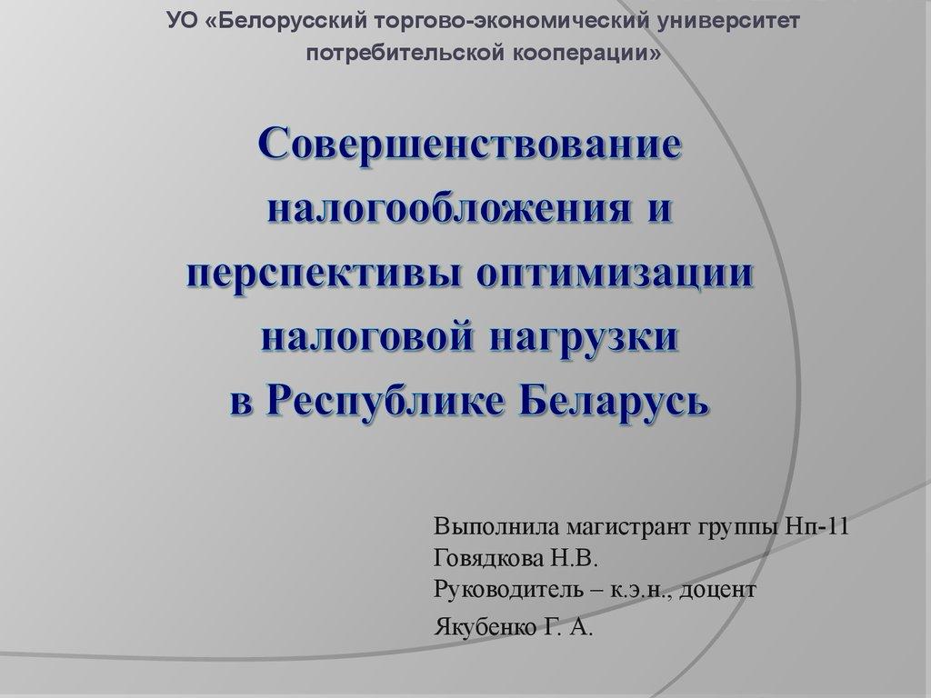 регистрация ооо в пенсионном фонде список документов