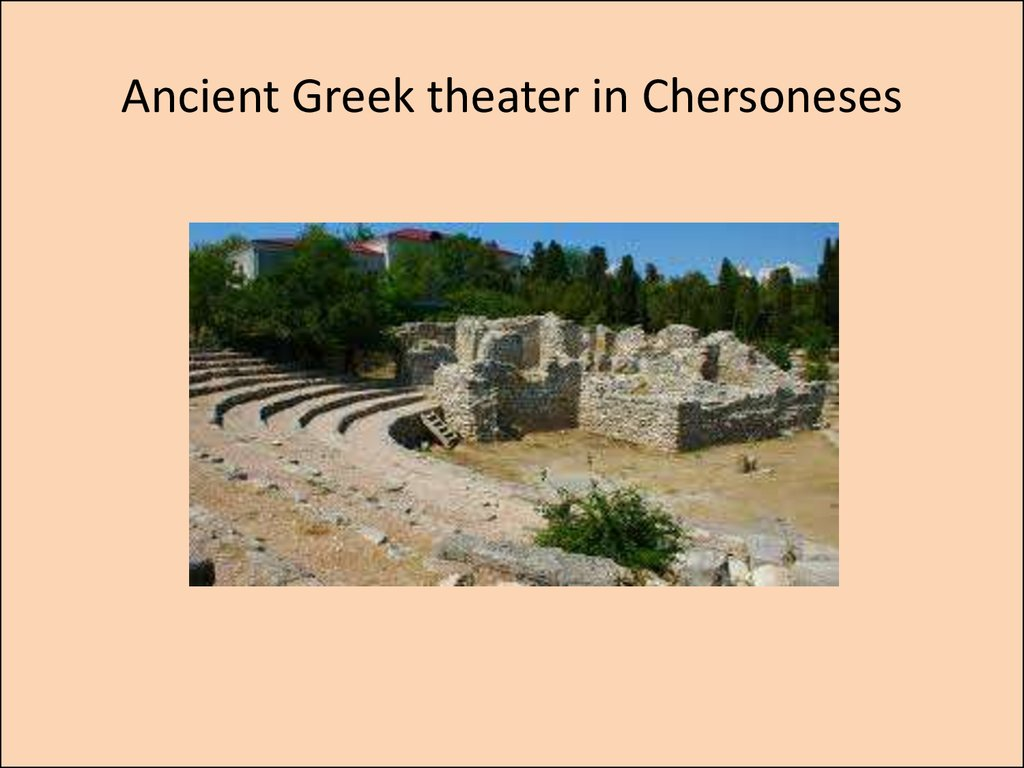 Ancient Greek theater in Chersoneses