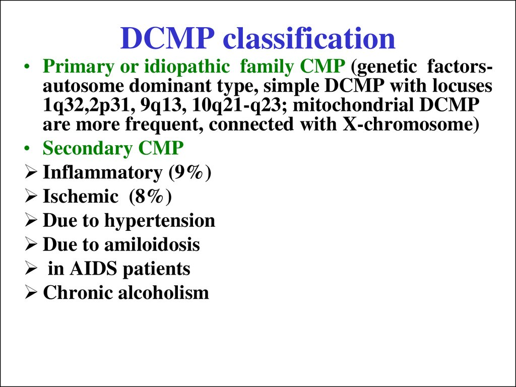 DCMP classification