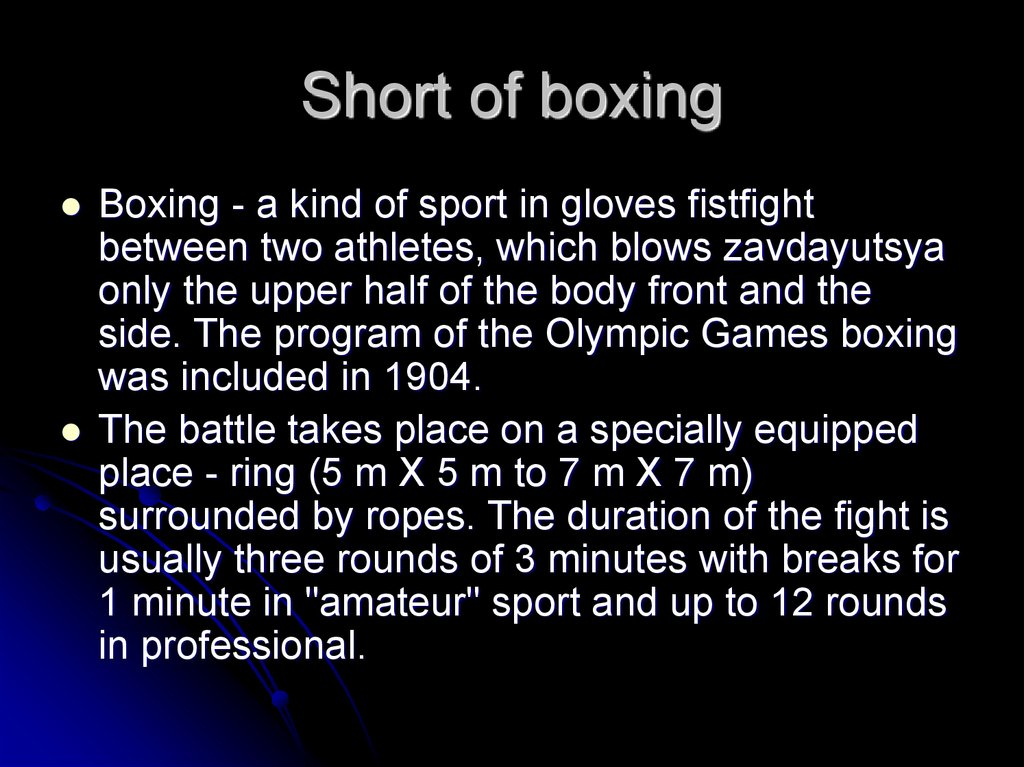 Short of boxing