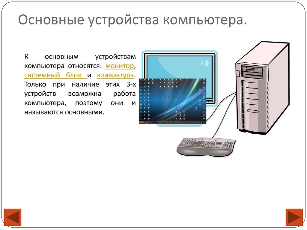 image Фото знакомство дзержинск