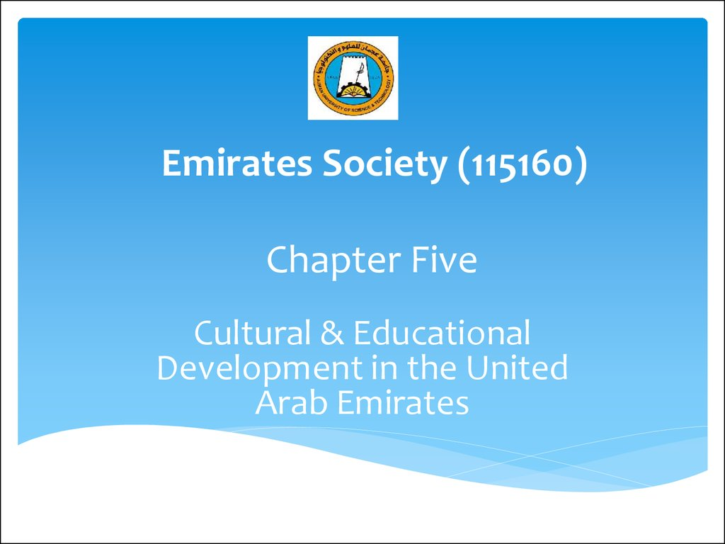 Emirates Society (115160) Chapter Five