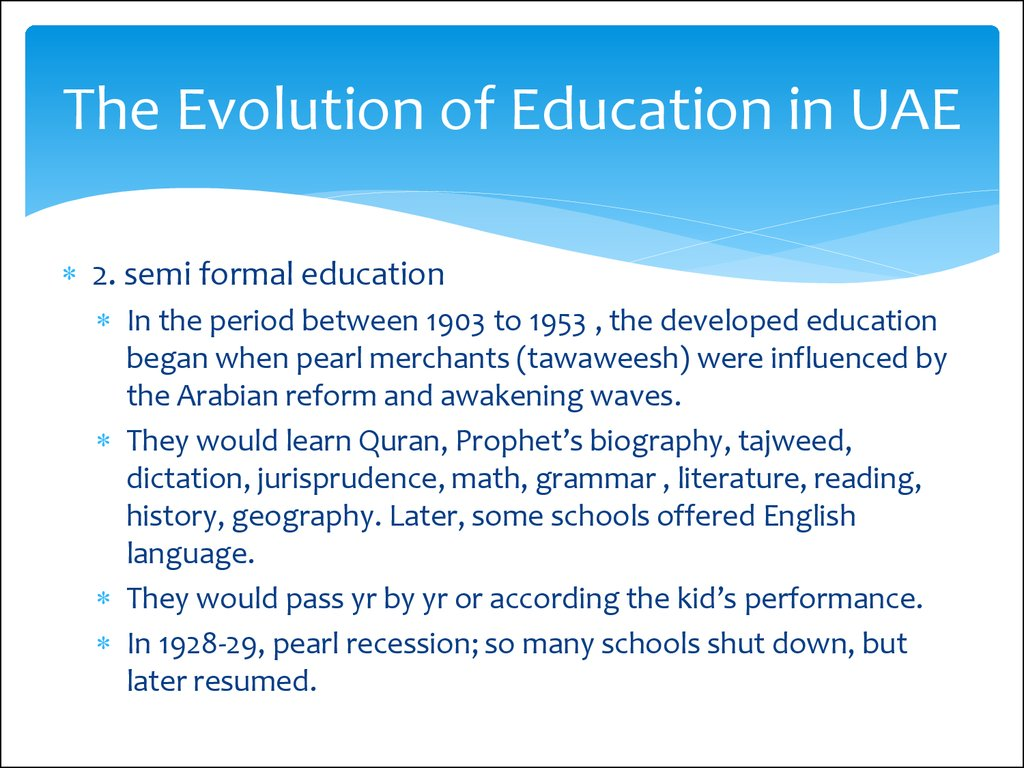 The Evolution of Education in UAE