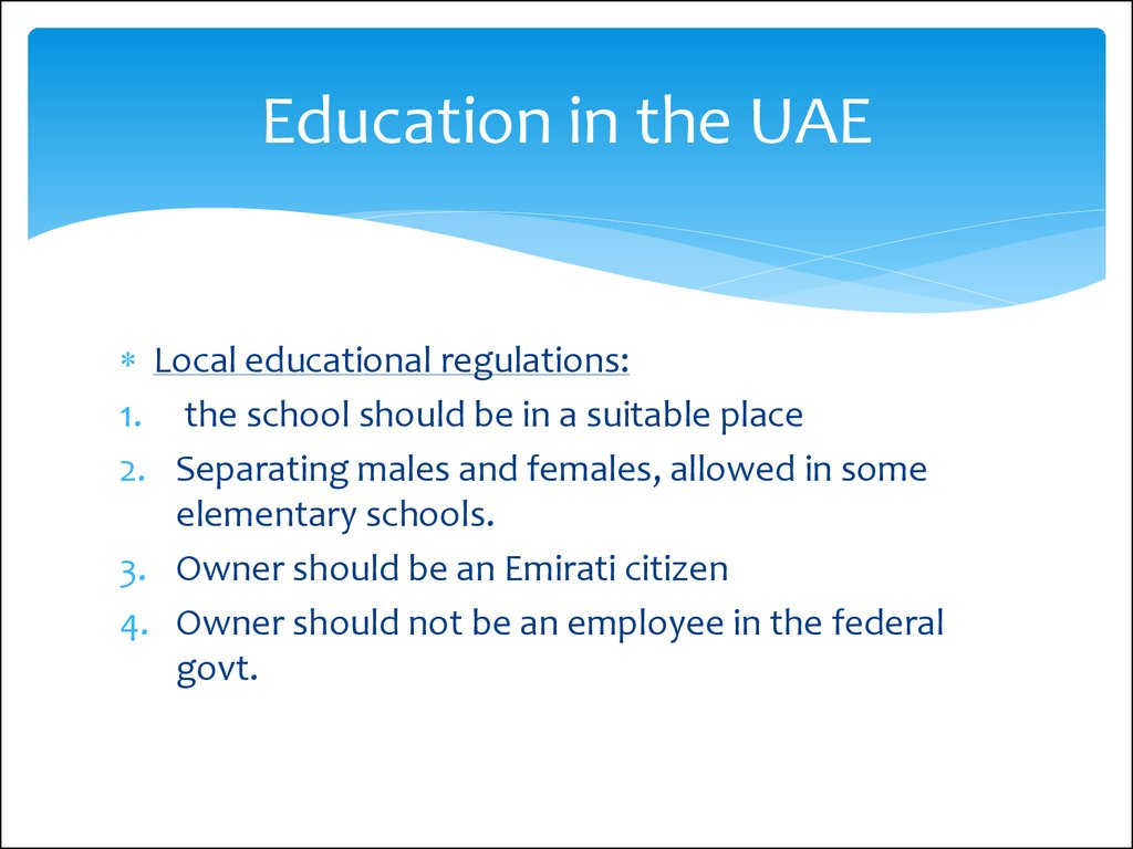 Education in the UAE