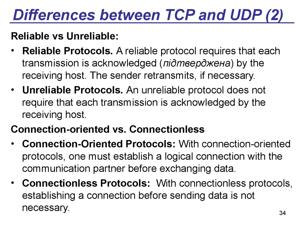 Differences between TCP and UDP (2)
