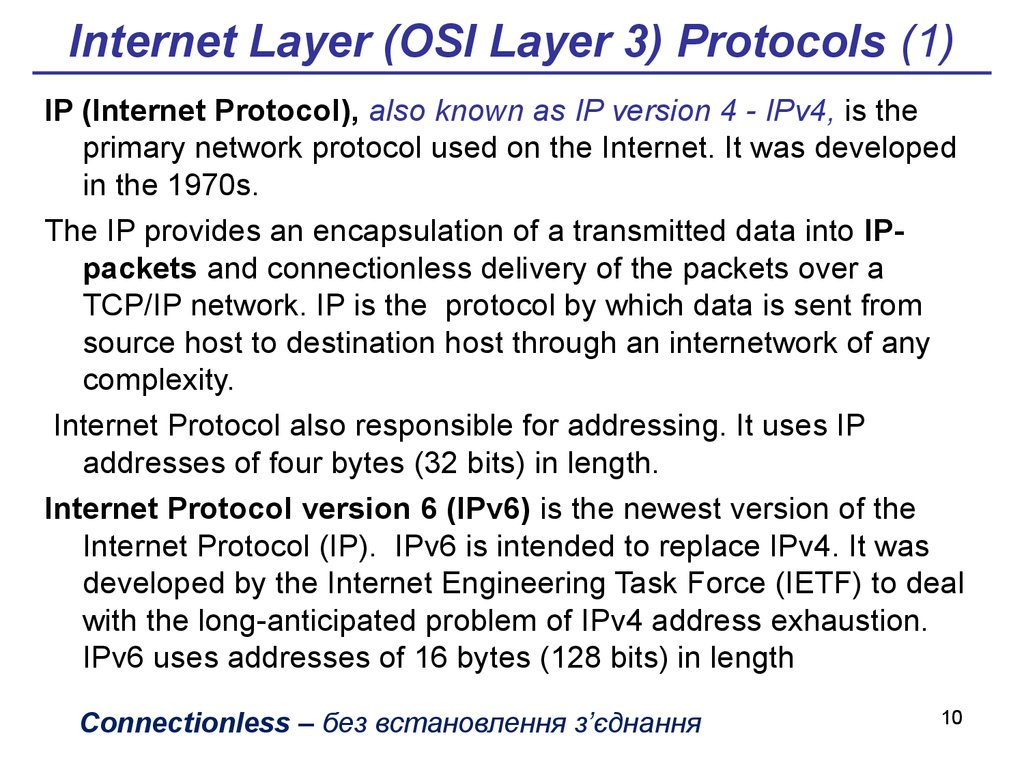 Internet Layer (OSI Layer 3) Protocols (1)
