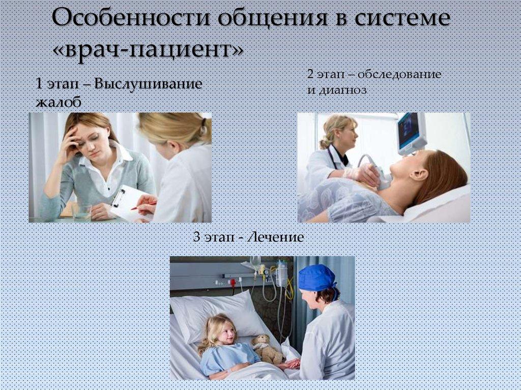 Рузская районная больница ЦРБ адрес телефоны отзывы о