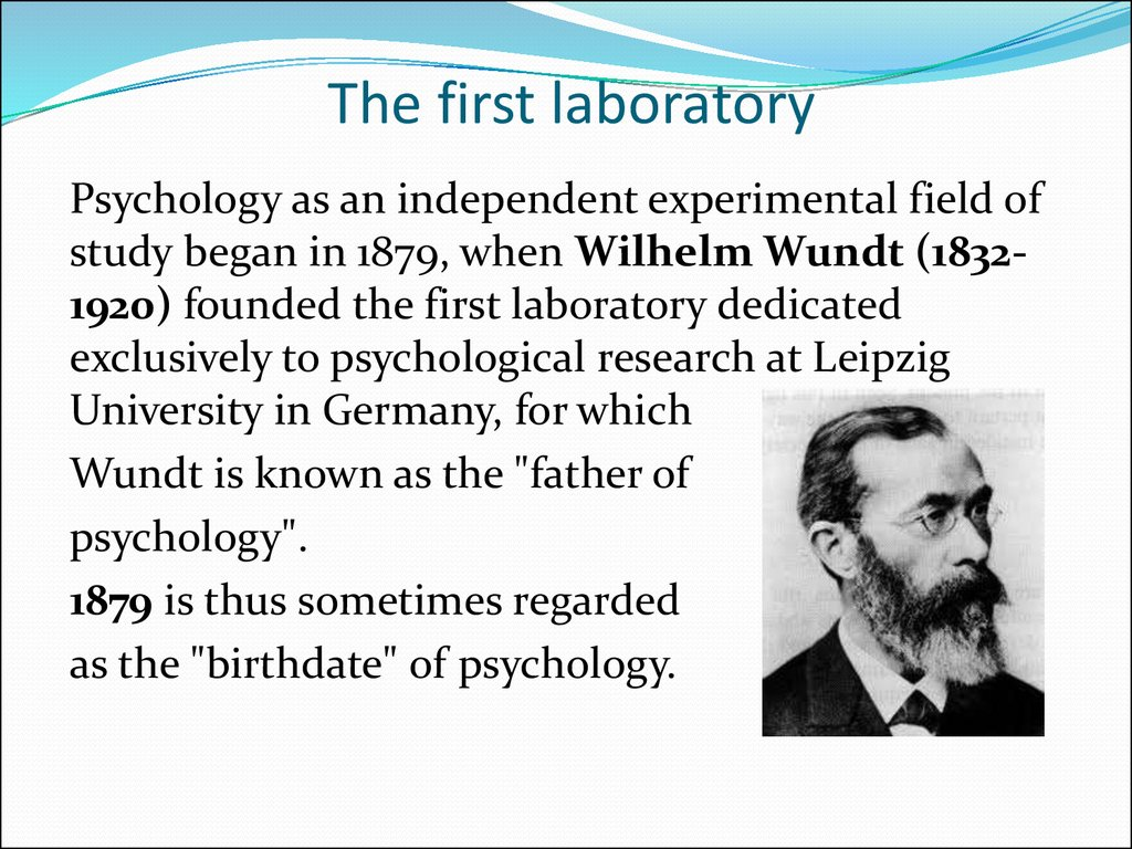 The first laboratory