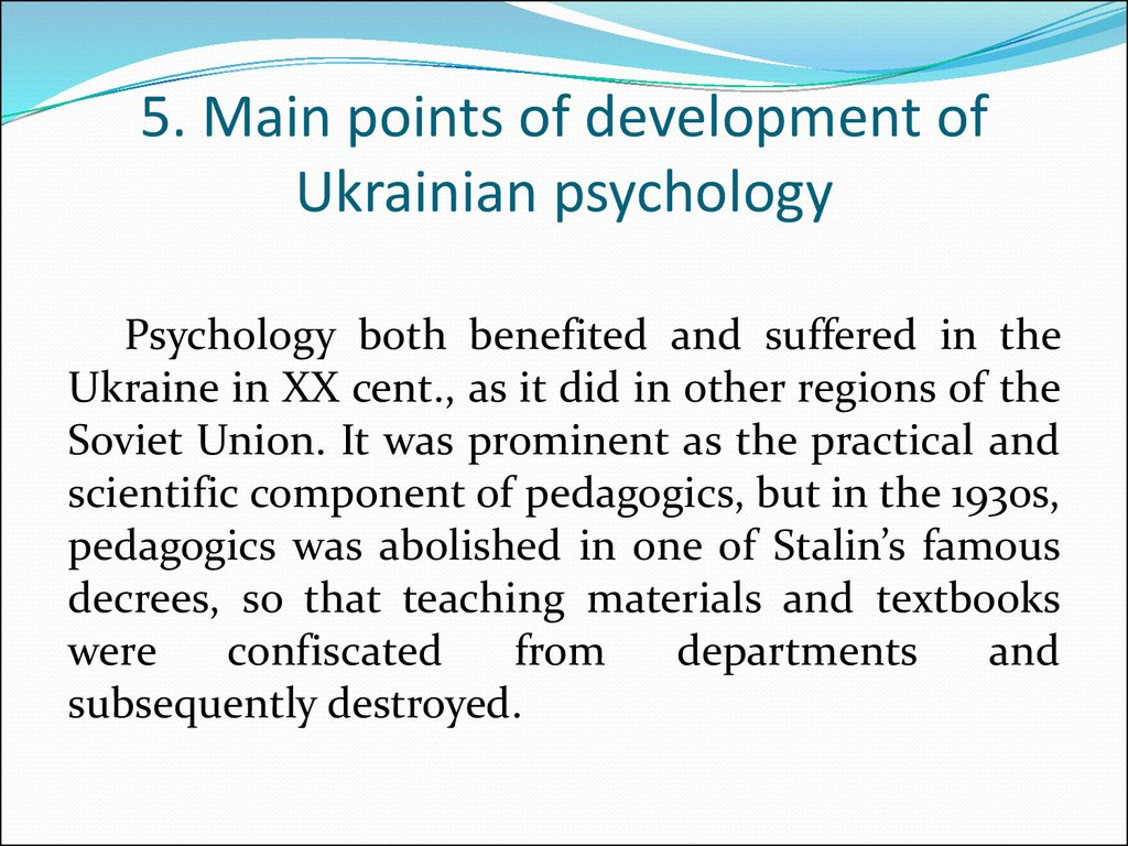 5. Main points of development of Ukrainian psychology