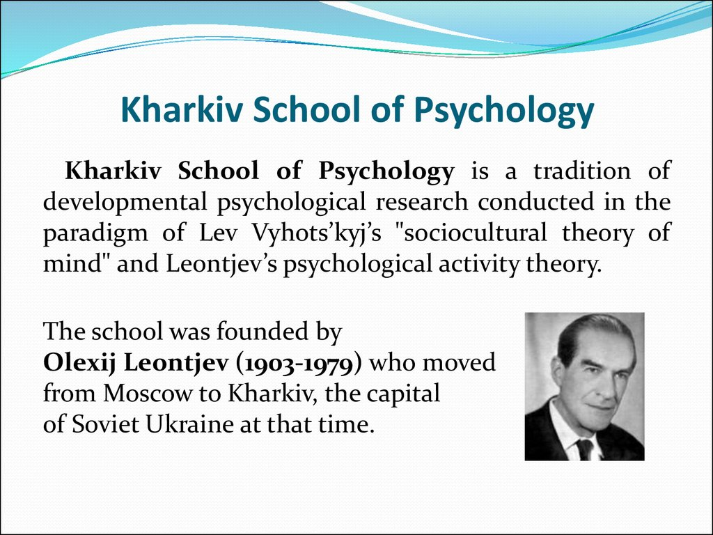 Kharkiv School of Psychology