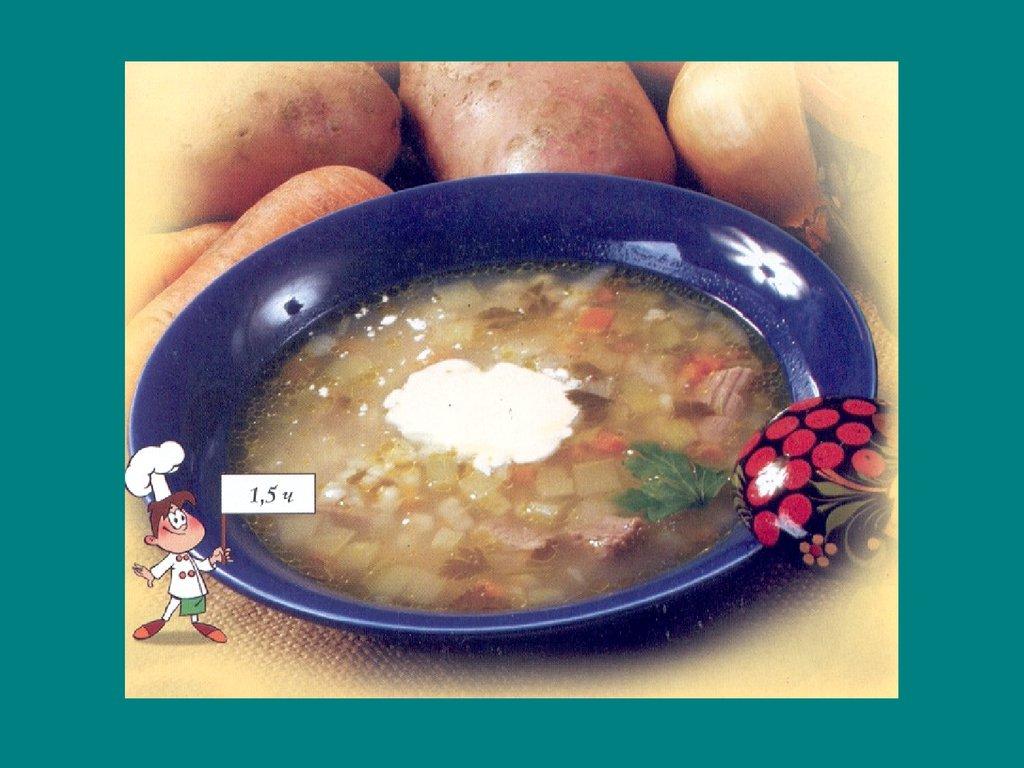 Когда кладут соль при варке супа