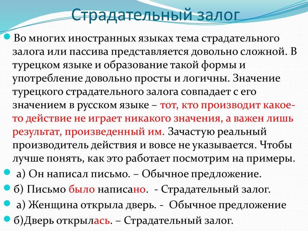 Администрация кемерово написать письмо
