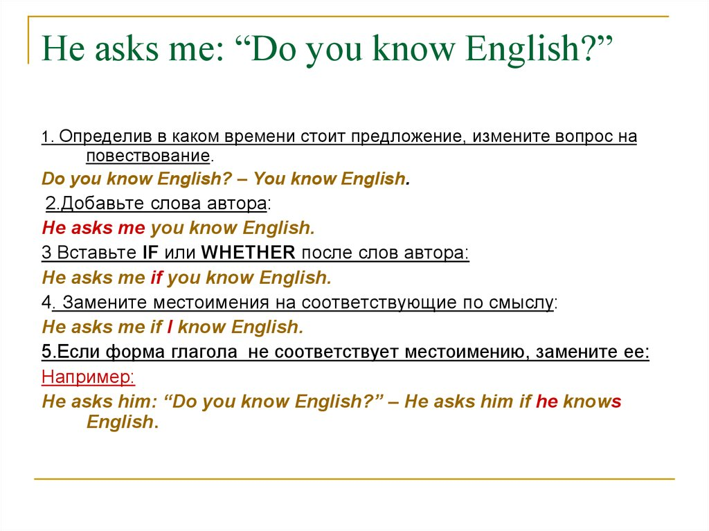 "He asks me: ""Do you know English?"""