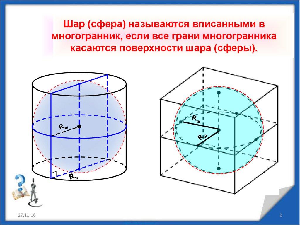 математика 6 класс украина решение задач