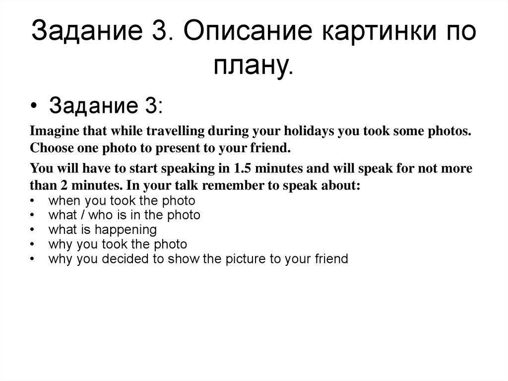 Эссе по английскому языку для ЕГЭ правила написания и