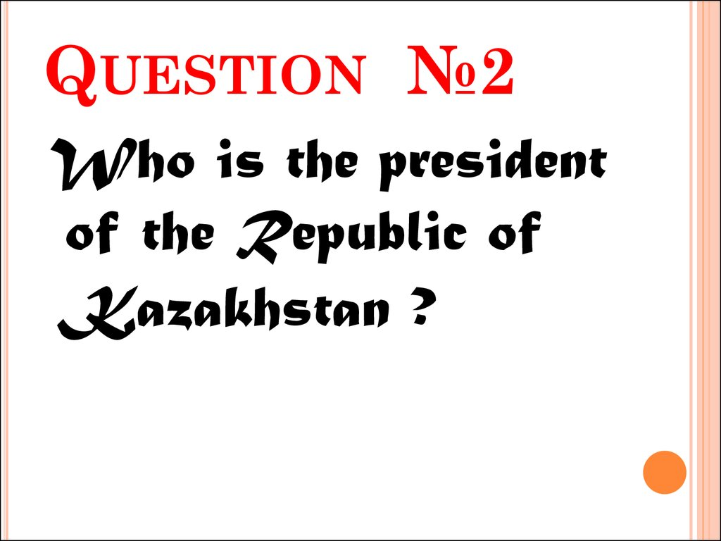 Question №2