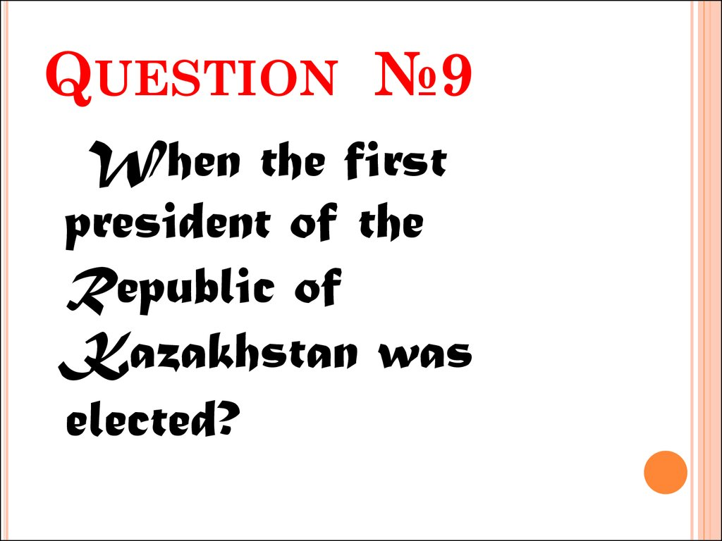 Question №9