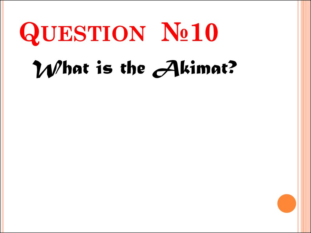 Question №10