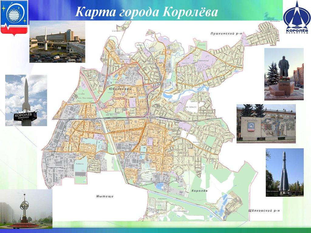 Альфа лаваль завод город королев ярославский проезд 18а альфа лаваль hh ru