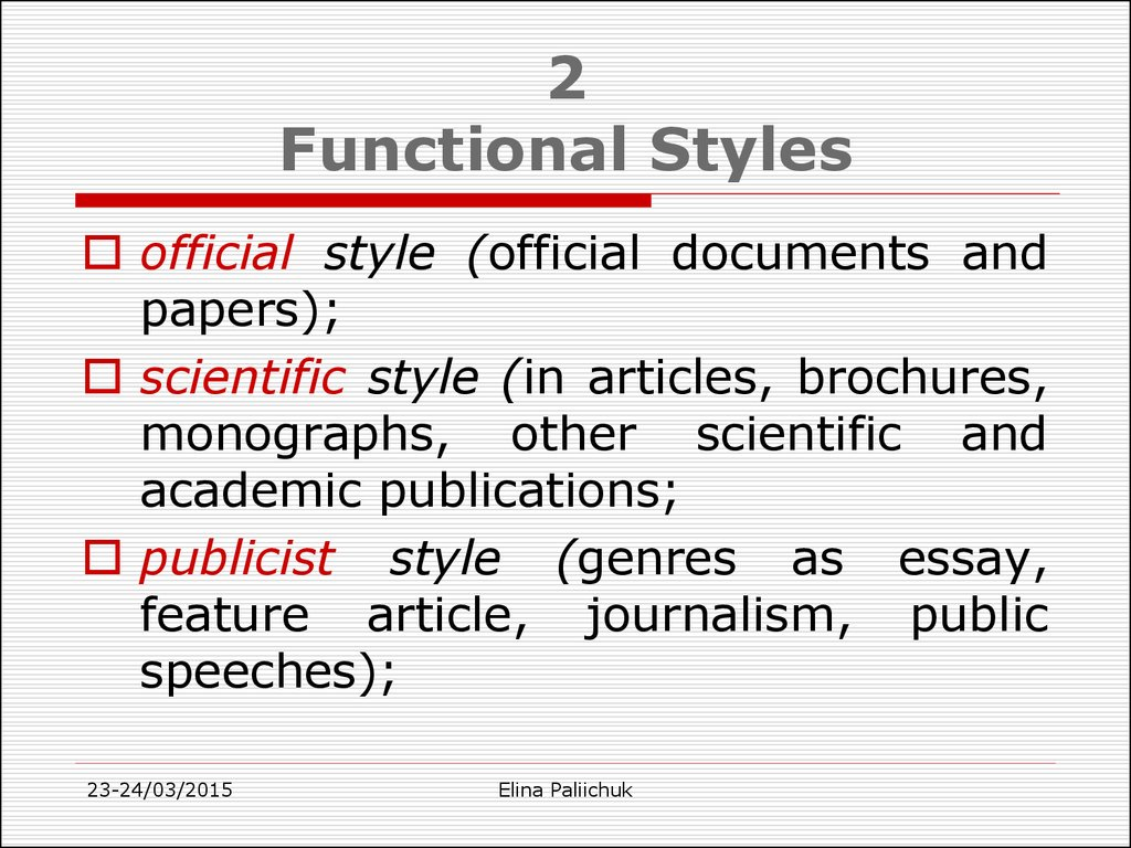 2 Functional Styles