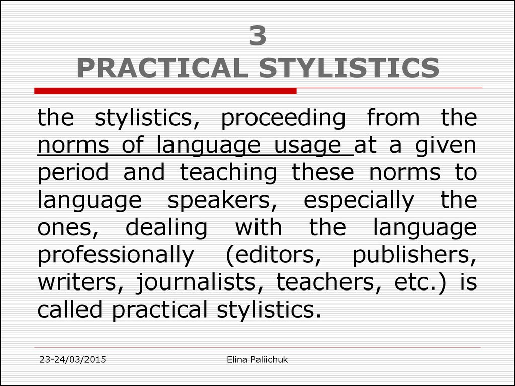 concepts of decoding stylistics