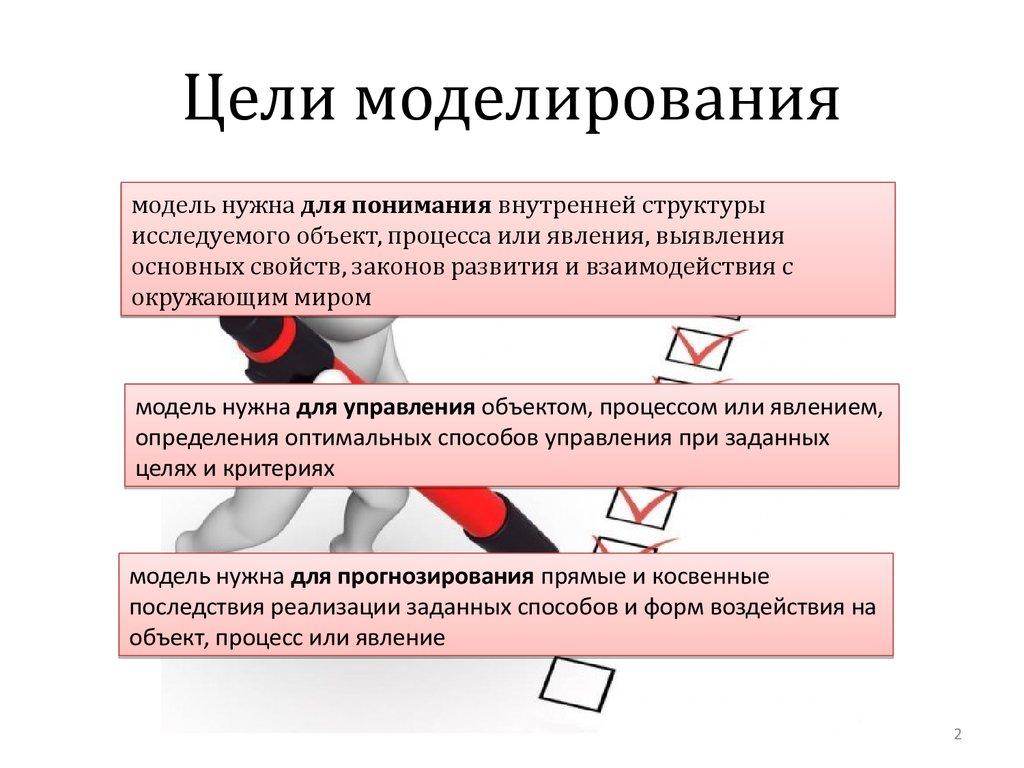 ebook language meaning