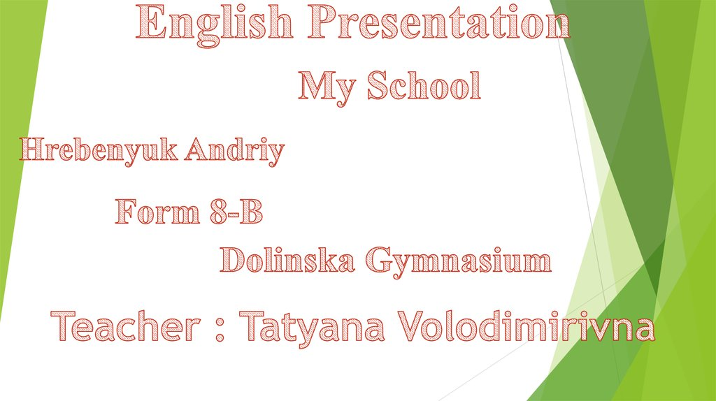 school presentation School presentation what is hear powerpoint slideshow about 'school presentation' - conan-sparks an image/link below is provided (as is) to download presentation.