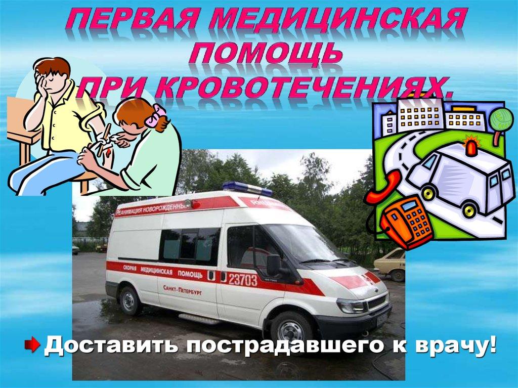 Об утверждении Порядка оказания медицинской помощи
