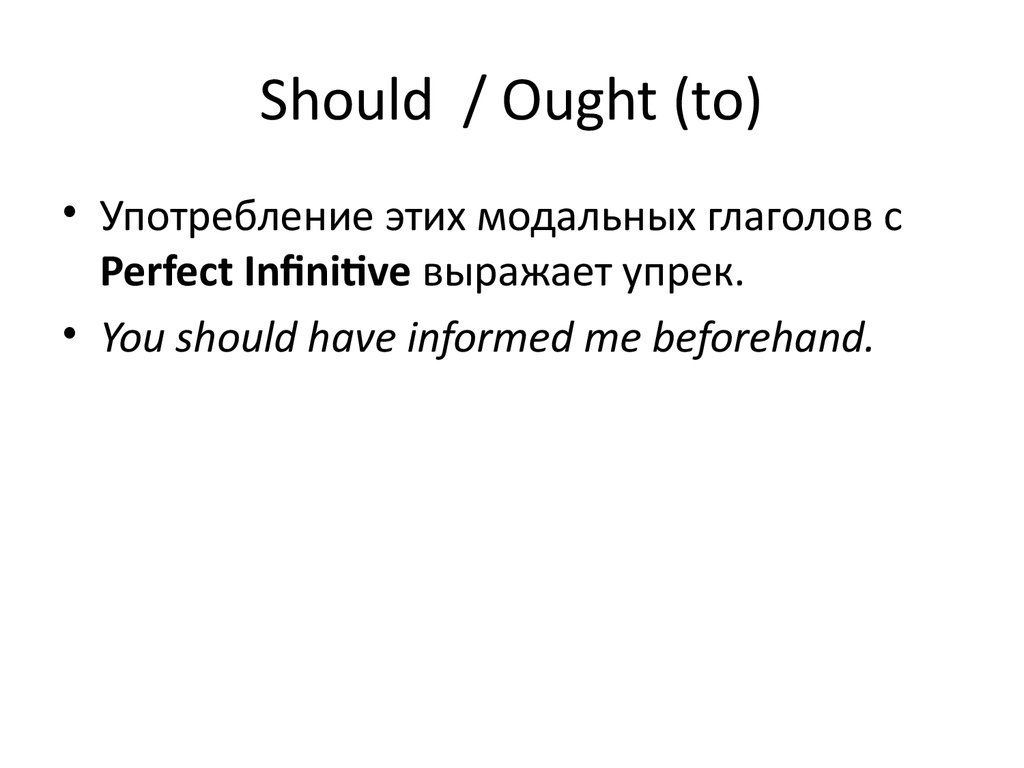 Should / Ought (to)
