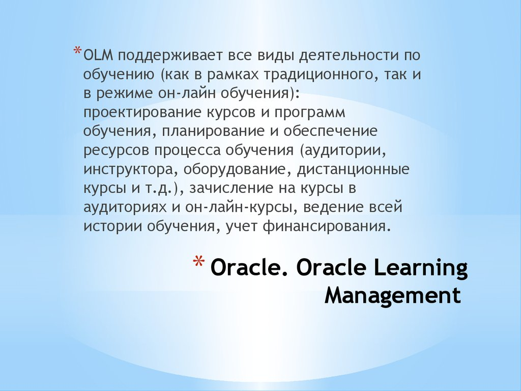 Oracle. Oracle Learning Management