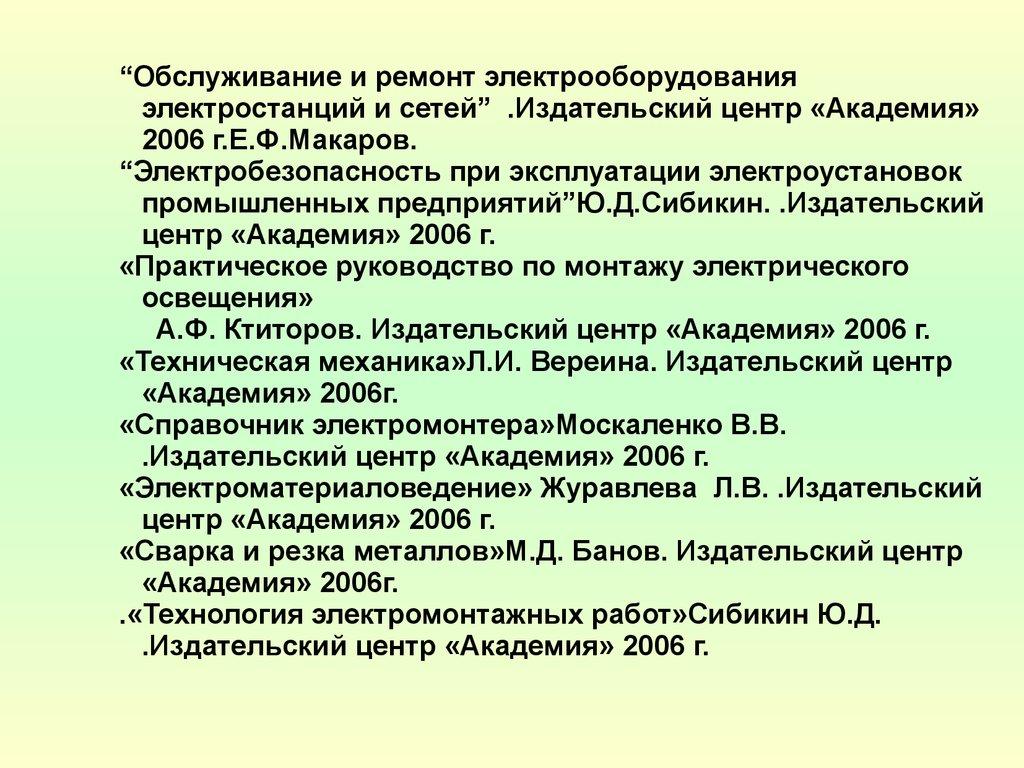 Инструкцию на русском языке к телевизору пхилипс