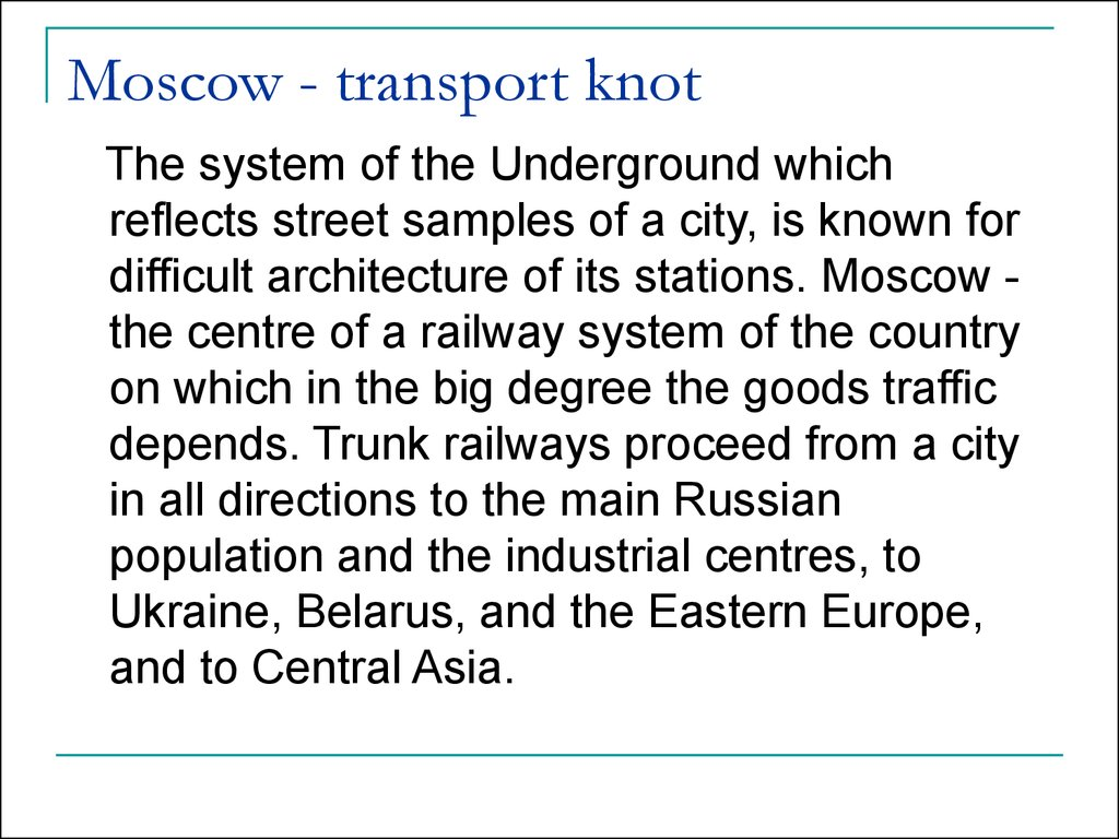 Moscow - transport knot
