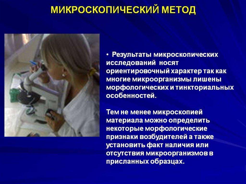 read advanced pharmaceutics physicochemical principles