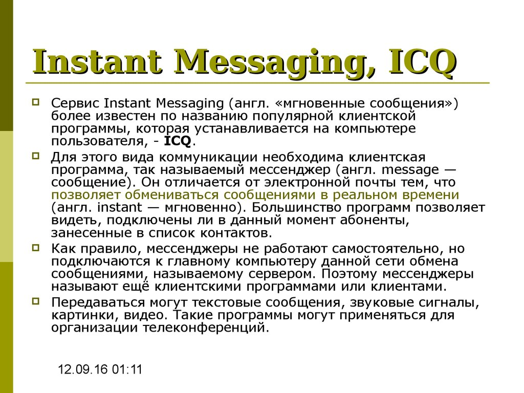 Instant Messaging, ICQ