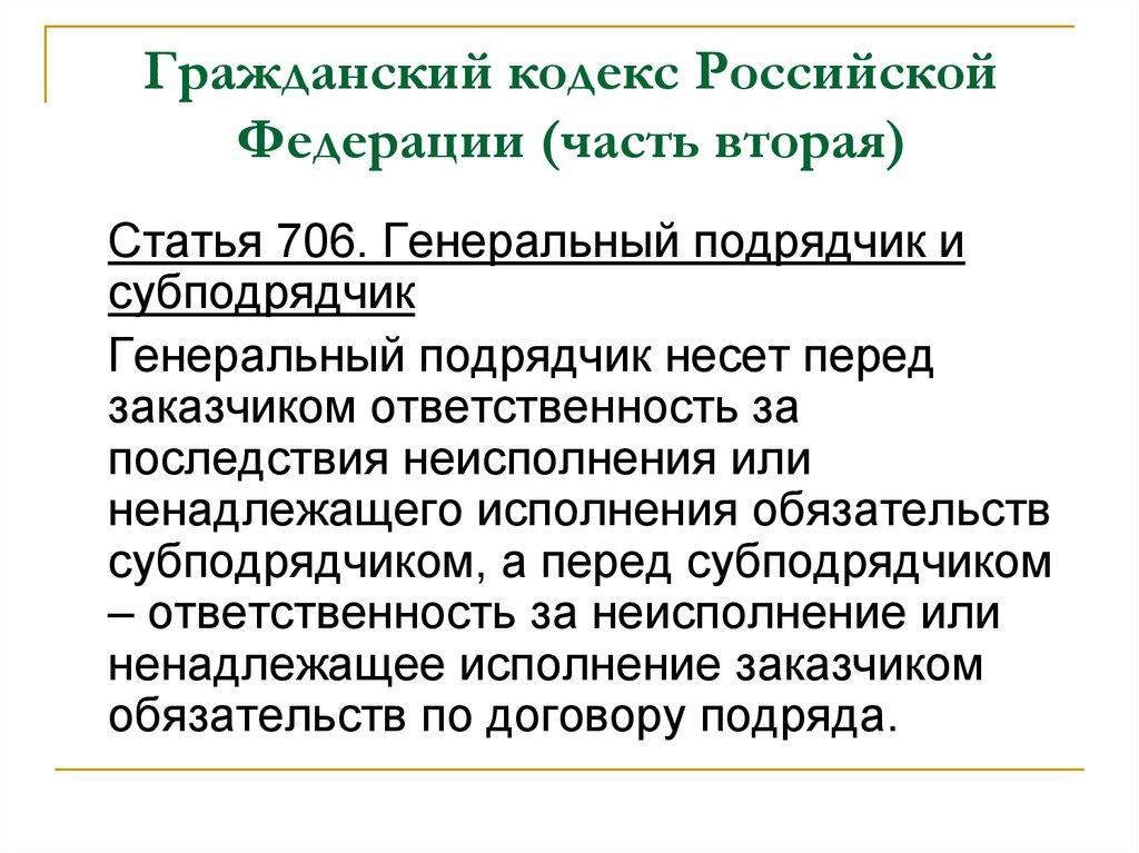 Заявление на удержание денежных средств за трудовую книжку