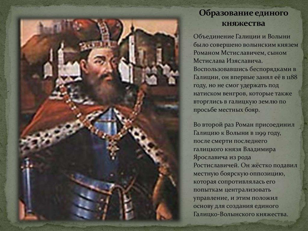 Sivera галицко волынское княжество 12-15 века синтетическое, шерстяное