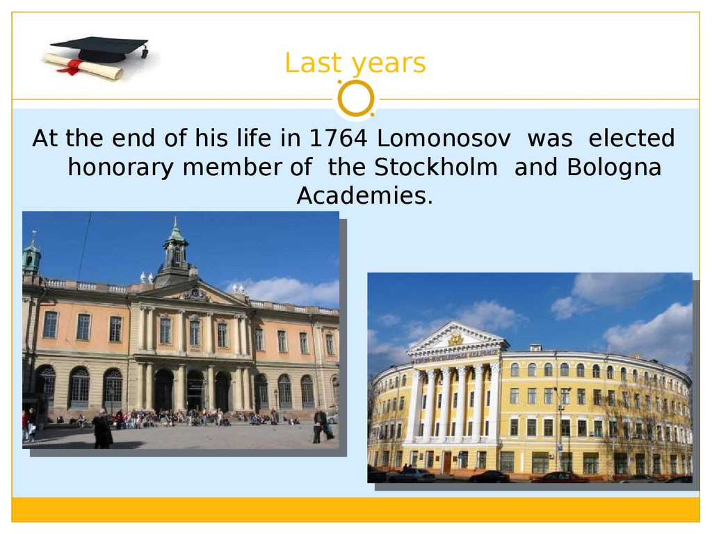 Where studied Lomonosov 48