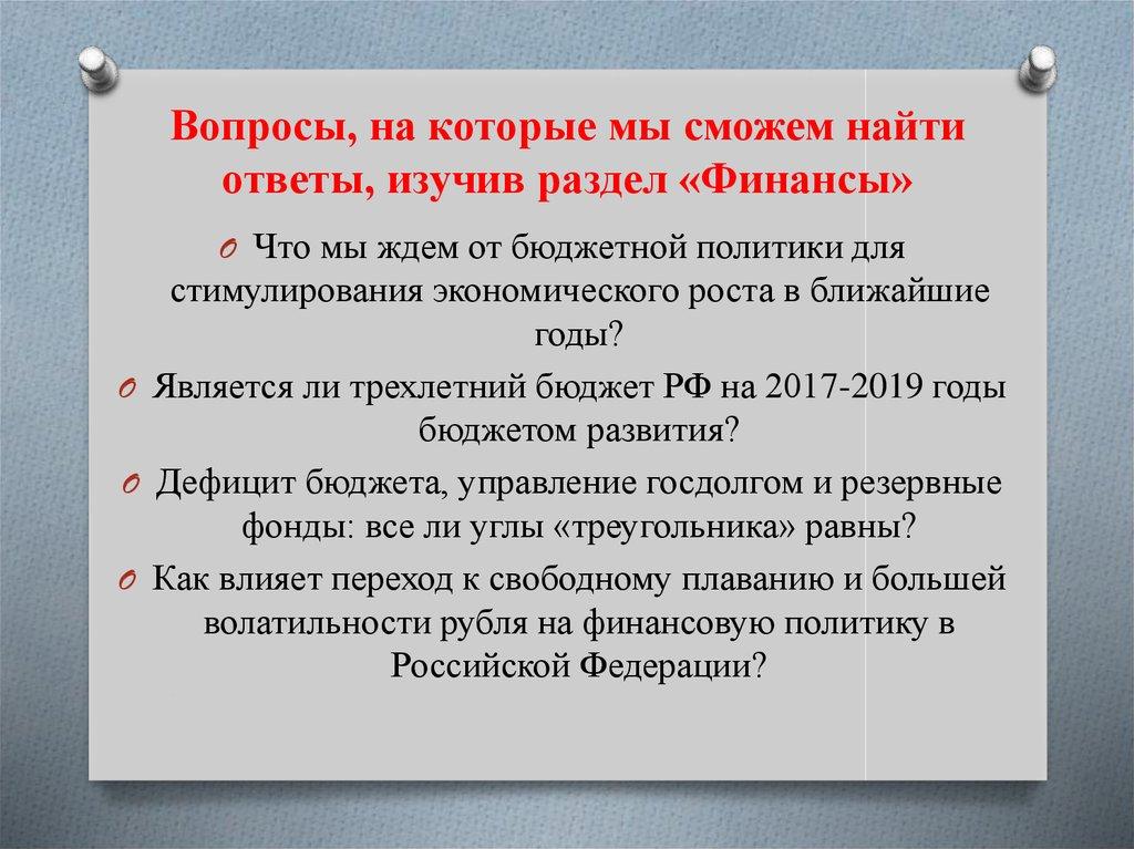 Бабич, А. М. Государственные и муниципальные финансы.
