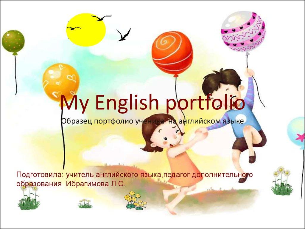 Как сделать презентацию на английском фото 72