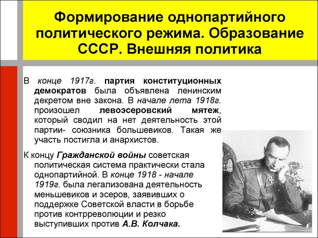 снабжение становление сталинского режима в 20-30-е годы кратко женщины утверждают