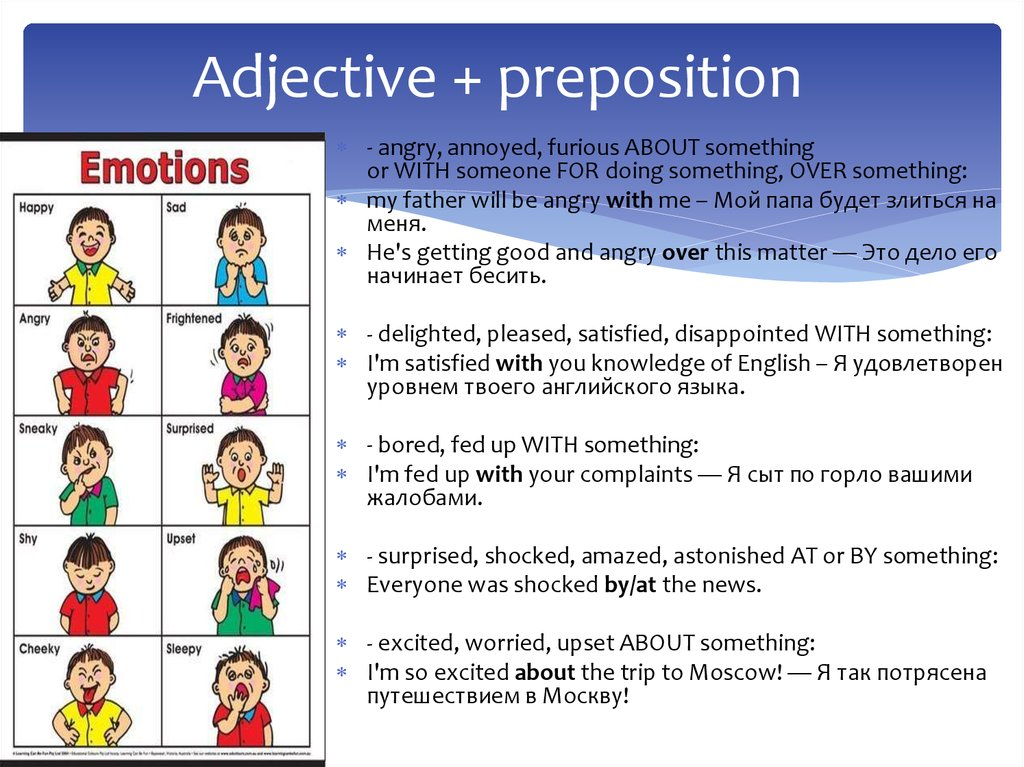 categories of prepositions the free dictionary - 1024×767