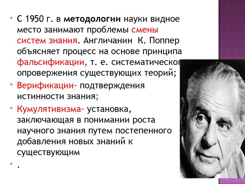 Моисеев Философия И Методология Науки