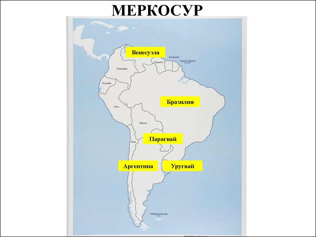 mercosur region El mercosur también ha firmado acuerdos de tipo comercial, político o de cooperación con una diversa cantidad de naciones y organismos en los cinco continentes.