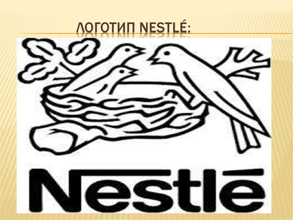 teamwork at nestle Nestlé uality olicy 1 at nestlé, quality is an integral part of our nestlé corporate business principles these principles guide our actions to deliver products and services.