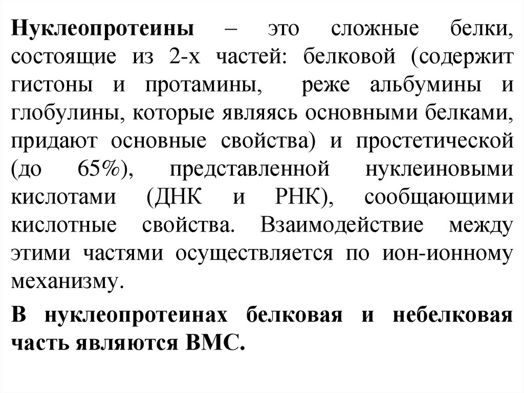 Россыпь Прайс Нижневартовск olk гашиш