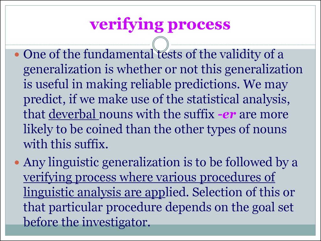 verifying process