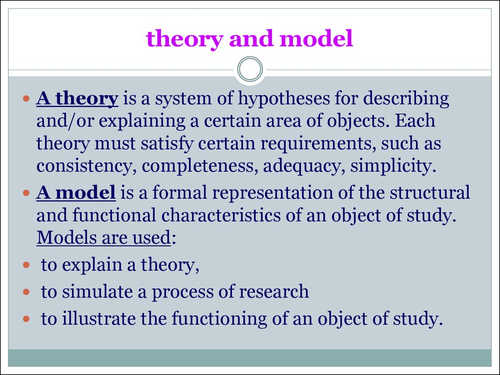 theory and model