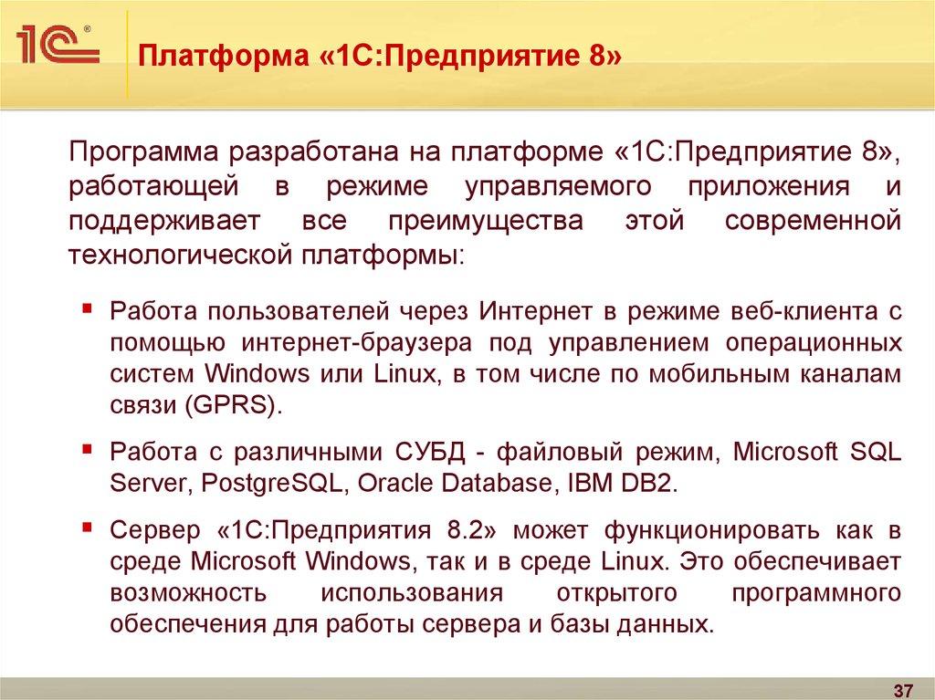 book manual cto urologia 7ma edicion 2008