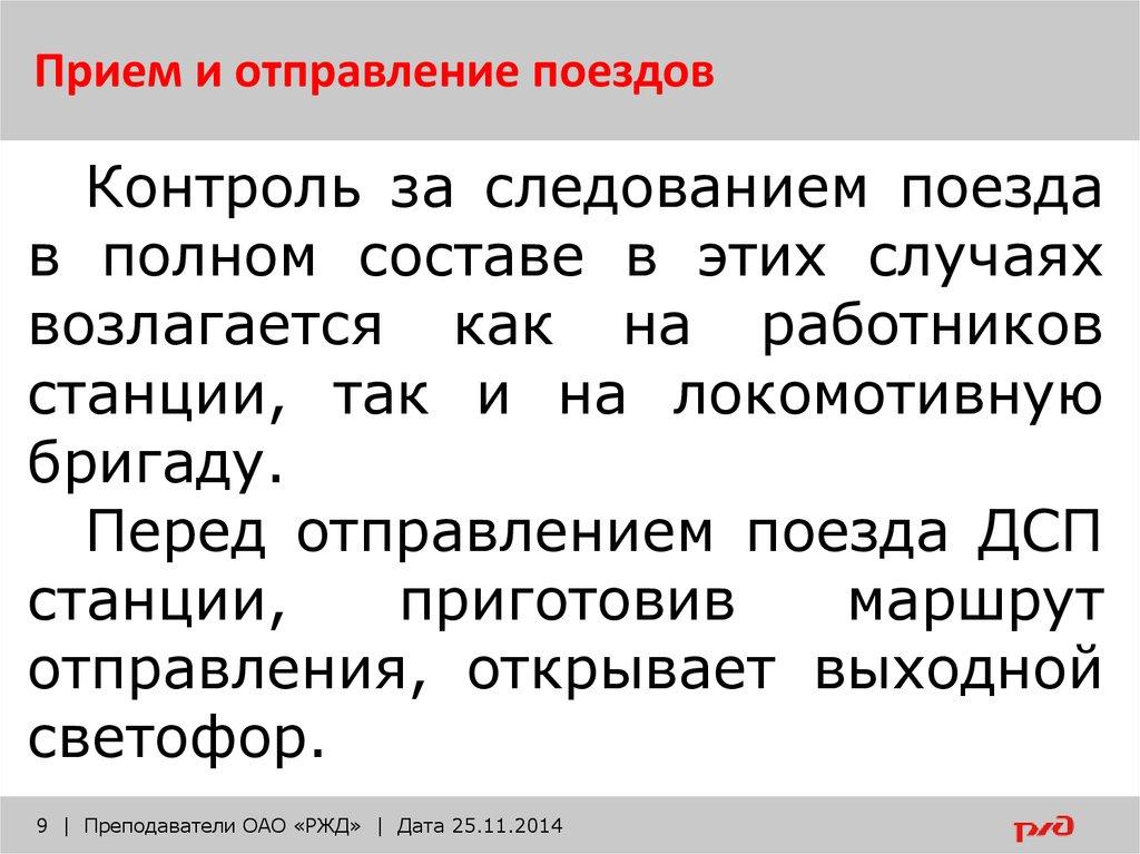 Почта россии на майских праздниках