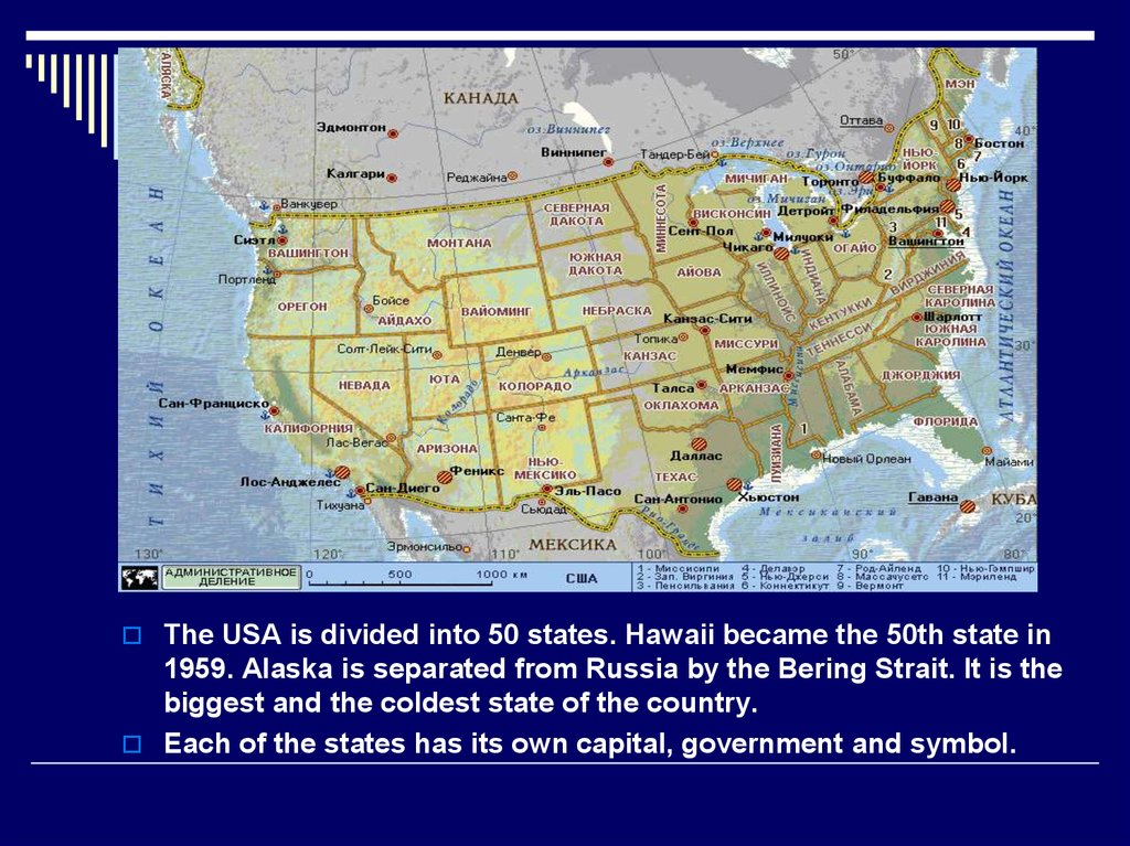 The Geographical Map Of The USA Online Presentation - Longest river in us